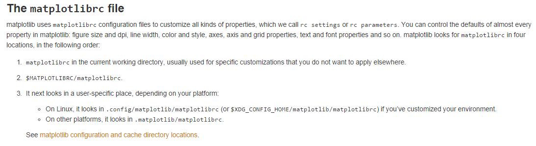 matplotlibrc文件