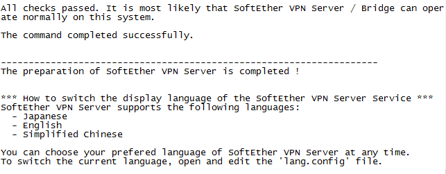 softether服务端安装成功