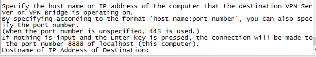 softether设置默认server